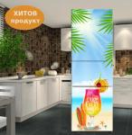 Лепящи стикери за хладилник