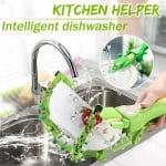 Кухненски робот за миене на съдове