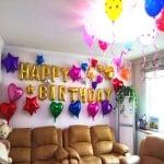 Сет балони с надпис за рожден ден