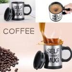 Саморазбъркваща се Чаша за Кафе и Чай